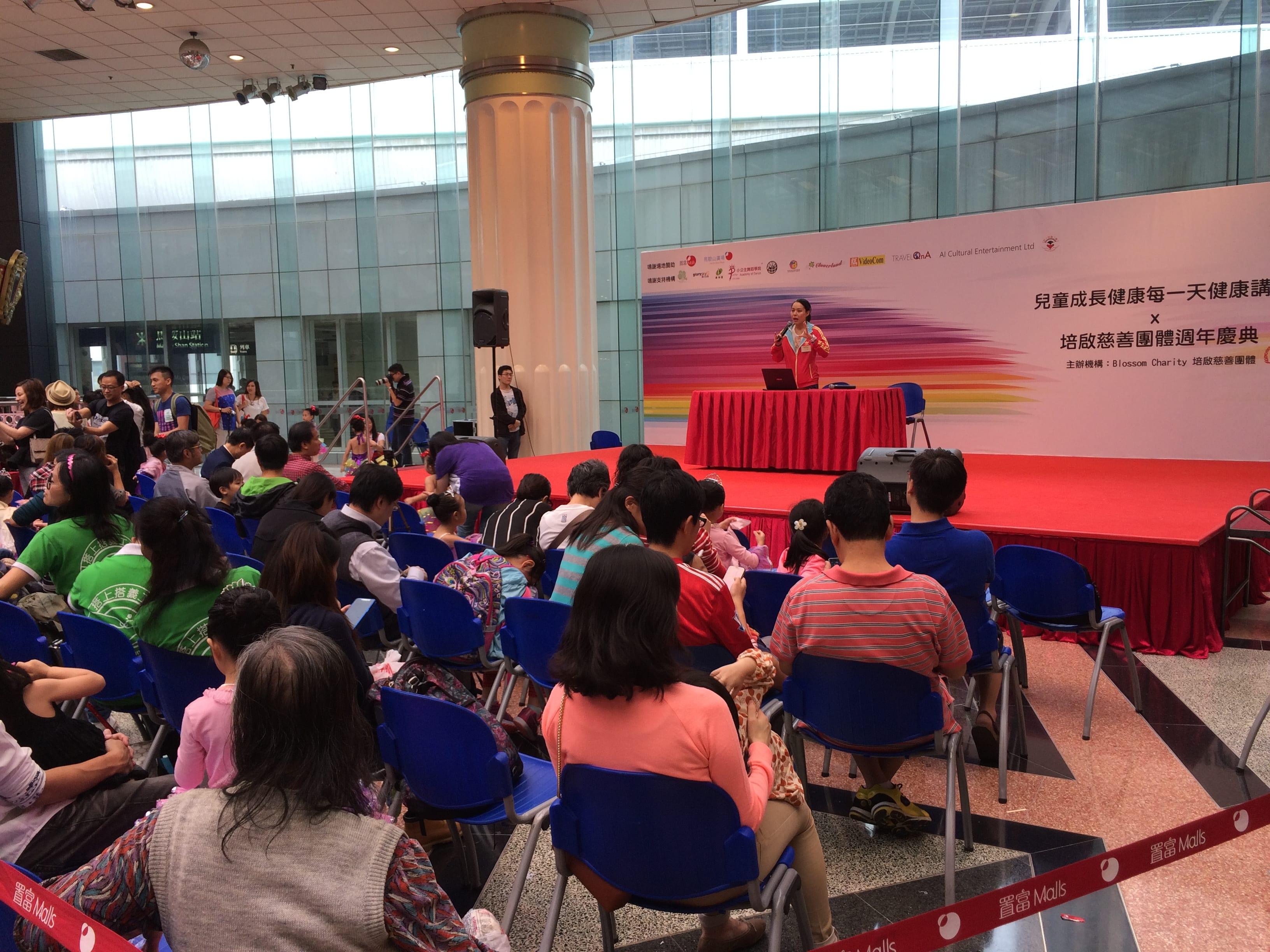 兒童健康成長講座@培啟慈善團體週年慶典